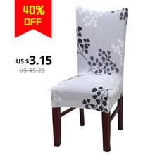 simple leaves printing ely artsy anti dirty stretch chair covers for weddings banquet folding hotel