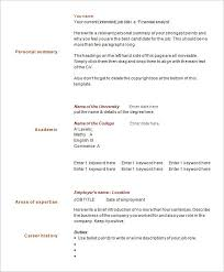 one page resume example of a one page resume examples of resumes