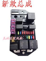 usd 24 64] original chery qq qq3 a1 qq6 central electrical box fore fusebox electrical original chery qq qq3 a1 qq6 central electrical box fore box fuse box electrical box
