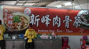 去馬來西亞別光顧著看景點,那些地道的美食更值得你去品嘗! - 每日頭條