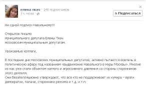 Текст диссертации в Йельском университете Навального оказался  писал диссертацию сам он не допустил бы подобного промаха в ведении политической борьбы Это ясно любому