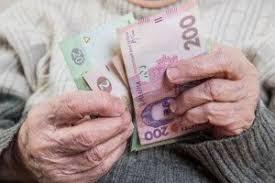 Картинки по запросу законопроект пенсійної реформи 2017