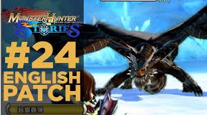 Dragon Stories Game Monster Hunter Stories English Translation Episode 24 Youtube