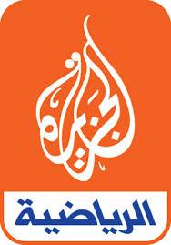 محطات التلفزة / الجزيرة الرياضية