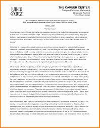 hotel services essay evaluation