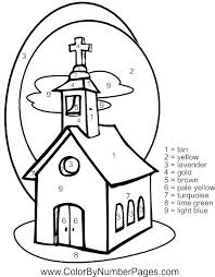Church Coloring Pages Church Coloring Page School Coloring Pages