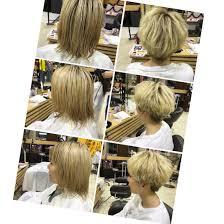 韓国風ふわふわハイトーンマッシュ゚ ボブの髪をバッサリ