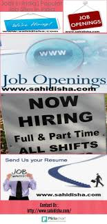 jobs in popular job sites in visual ly jobs in popular job sites in infographic