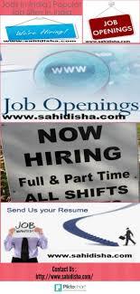 jobs in popular job sites in ly jobs in popular job sites in infographic