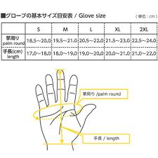 Gk Size Chart Komine Gk 194 Red Rider Spot