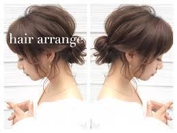 加藤綾子の髪型前髪が可愛いカトパンの昔から現在までのヘアスタイル
