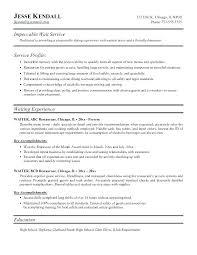 Server Resume Objective Thiswritelife Com