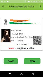 Aadhar Apk Card 3 Fake Maker Androidappsapk co 0