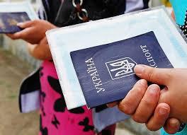 РВП для граждан Украины как получить разрешение на временное  РВП для граждан Украины