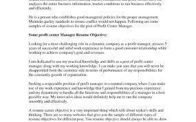 Management Resume Objective Store Merchandiser Sample Resume