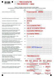 Заявление на регистрацию ККМ образца годов Пример   Страница 2 заявление о регистрации ККМ