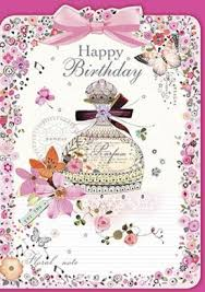 Paper Flower Perfume Happy Birthday Card Perfume By Florentine Vintage Gifts Liverpool