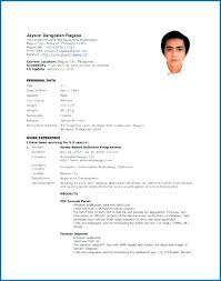 Resume Applying Job Application Job Resume Samples Sample Of ...
