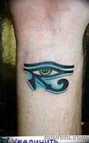 фото рисунка татуировки око ра 30102018 205 Tattoo Eye Ra