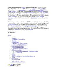 essay on gandhi jayanti in boiler plant operator cover letter essay on mahatma gandhi in marathi 1503540203 essay on mahatma gandhi in marathihtml