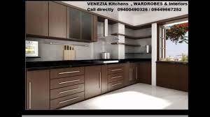 Konu Için Price Kitchen Design Cabinet In Kerala Modular Kitchen