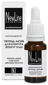 NewLine Биоконцентрат <b>Пептид</b>-<b>актив для контура вокруг</b> глаз ...
