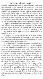animal experimentation essay against abortionessay in marathi language on diwali