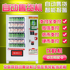 How To Get Free Food From Vending Machine Extraordinary China Vending Machine Food China Vending Machine Food Shopping