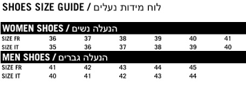 Zadig And Voltaire Size Chart Zadig Voltaire Israel