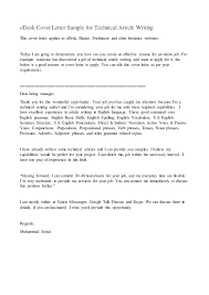 Cover Letter For A Technical Writer Technical Writer Sample Cover