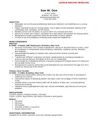 Cna Resume No Experience Resume Work Template