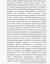 Аспирантура рф актуальность актуальность исследования  актуальность диссертации уголовное право · актуальность исследования юриспруденция · актуальность темы исследования
