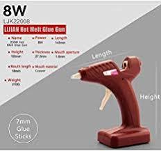 Amazon.in: ₹2,000 - ₹3,000 - <b>Glue Guns</b> / Power Tools: Home ...