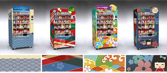 How To Design A Vending Machine Delectable Japanese Vending Machine Design On Behance