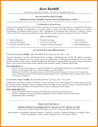 Accounting Resume Cover Letters Entry Level Accounting Resume Cv Cover Letter How To Write A 22 0 2