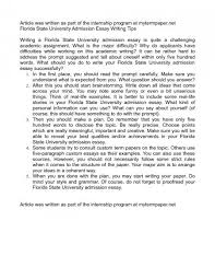 admissions essay prompt  writing a good essay