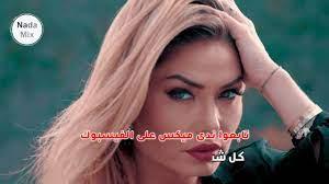 محمد عبده - الأماكن كلها مشتاقة لك - YouTube
