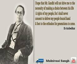 B. R. Ambedkar's quotes, famous and not much - QuotationOf . COM