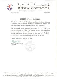 Experience Certificate Sample For School Teacher Best Of Teaching