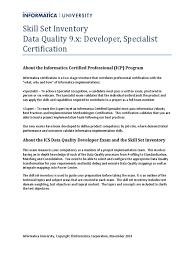 dq developer 9x specialist skill set inventory data quality