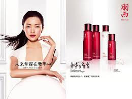 featured case l oréal in china marketing strategies for turning around chinese luxury cosmetic brand yue sai the case centre for educators