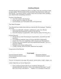 personality traits for resume personality traits essay personal  personality traits for resume personal characteristics resume good character personal
