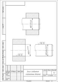 Метрология решение задач контрольных Курсовые проекты на заказ  чертеж контрольная работа