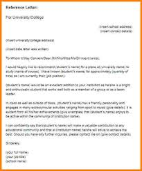 re mendation letter sample for student reference letter for student