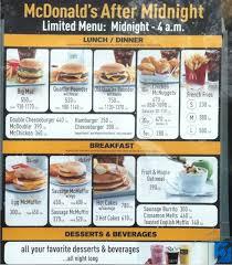 mcdonald s menu 2013. Exellent 2013 McD_AfterMidnight Inside Mcdonald S Menu 2013 A