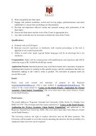 essay on environment care health