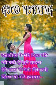 Love Shayari New Wallpaper Hd Download 2019