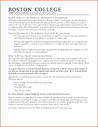 Sap Appeal Letter Sample General Resumes