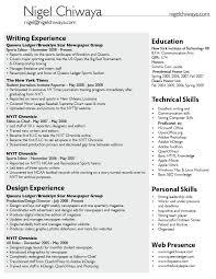 Disney College Program Resume - Sarahepps.com -