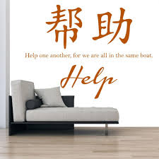 whole chinese symbols wall decor from china chinese in chinese symbol wall art